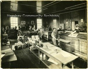 Printing The Hershey Press. 1920